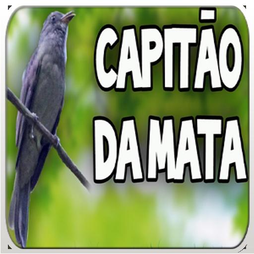 Canto do Capitão do Mato screenshot 4