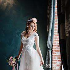 Wedding photographer Olga Shirshova (ShirshovaO). Photo of 09.12.2017
