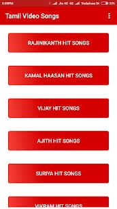 Tamil Songs Video Apk Download 1