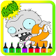 Coloring Book Plants Zombies (game)