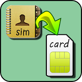 Copy To Sim Card 2017