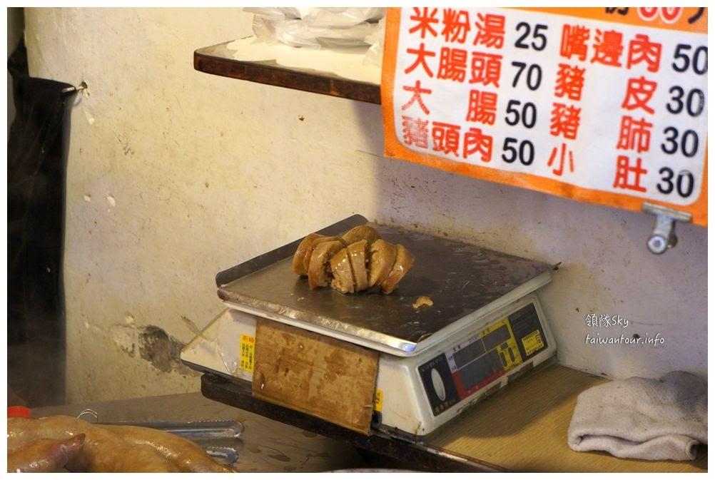 淡水美食推薦-老街必吃50年美味糯米腸【半坪屋】