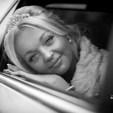 Wedding photographer Andrey Mrykhin (AndreyMrykhin). Photo of 04.09.2017