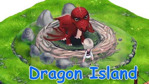 ドラゴン島