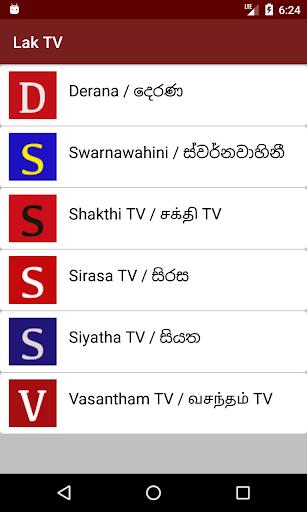 sri lanka tv channels software free download