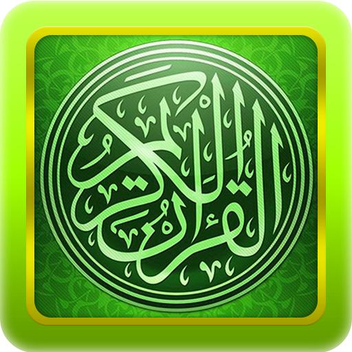 Murottal Anak Al Quran 30 Juz icon
