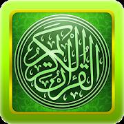 Murottal Anak Al Quran 30 Juz