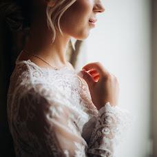 Wedding photographer Aleksandra Orsik (Orsik). Photo of 25.05.2017