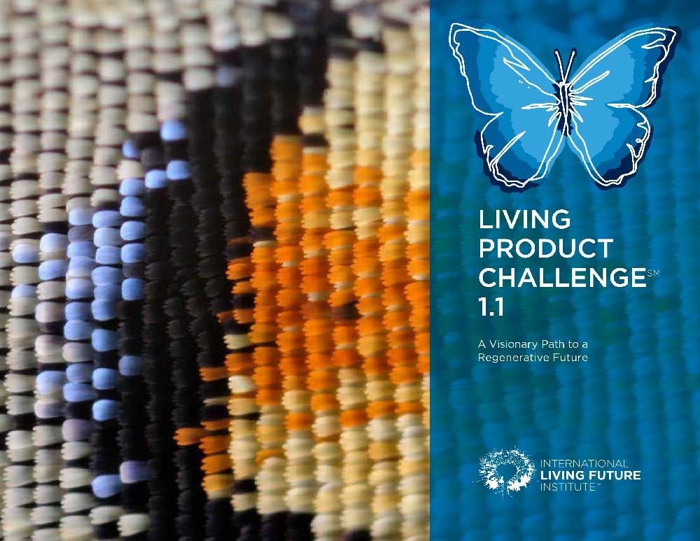 living-product-challenge-1-1