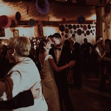 Wedding photographer Dominik Puk (puk). Photo of 09.03.2017