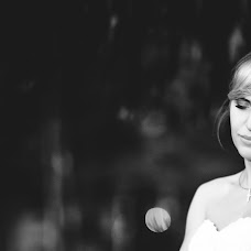 Wedding photographer Anastasiya Aloshina (Amina13). Photo of 26.01.2016