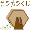 lottery wheel Free icon