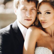 Wedding photographer Dmitriy Babin (babin). Photo of 24.01.2017