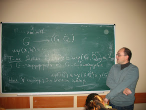 Photo: January 13, 2013 Taras Banakh, A natural uniformity on a paratopological group