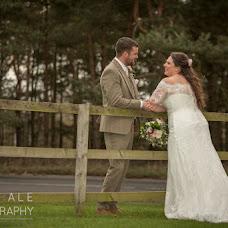 Wedding photographer Matt Hale (hale). Photo of 17.06.2019