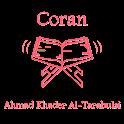 Coran Ahmad Khader Al-Trabulsi