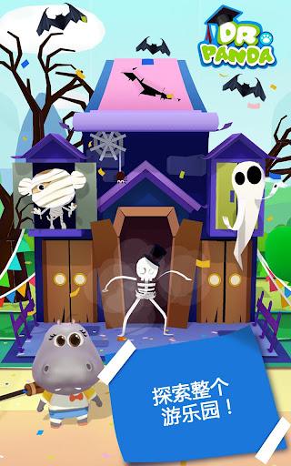 玩模擬App 熊猫博士游乐园免費 APP試玩