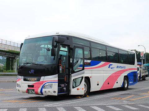 西日本JRバス「名神ハイウェイバス京都線」 641-2903