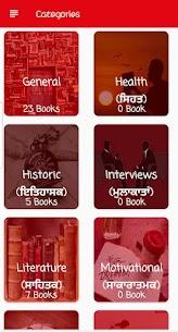 Punjabi Library – Punjabi pdf books 4