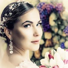 Wedding photographer Anatoliy Samoylenko (fotolangas). Photo of 17.05.2018