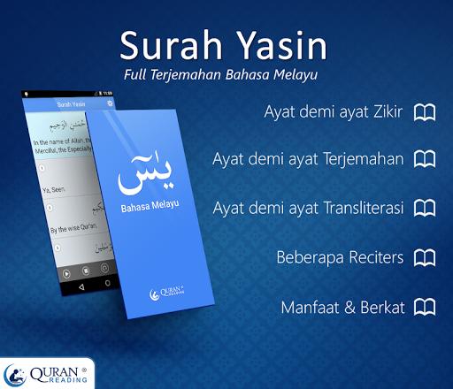 Surah Yasin Bahasa Melayu