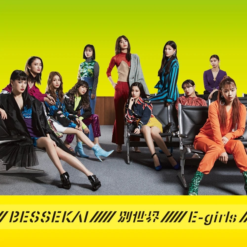 "Capa do single ""Bessekai"" – CD Only Edition."
