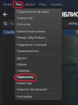 Окно выбора действий с файлом