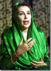 bhutto-dramar