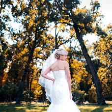 Wedding photographer Alina Ivanova (ivanovaa). Photo of 13.02.2017