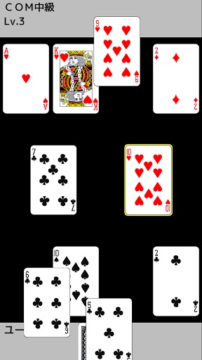 playing cards Speed 3.8 screenshots 2
