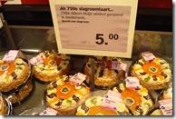 AH Cakes