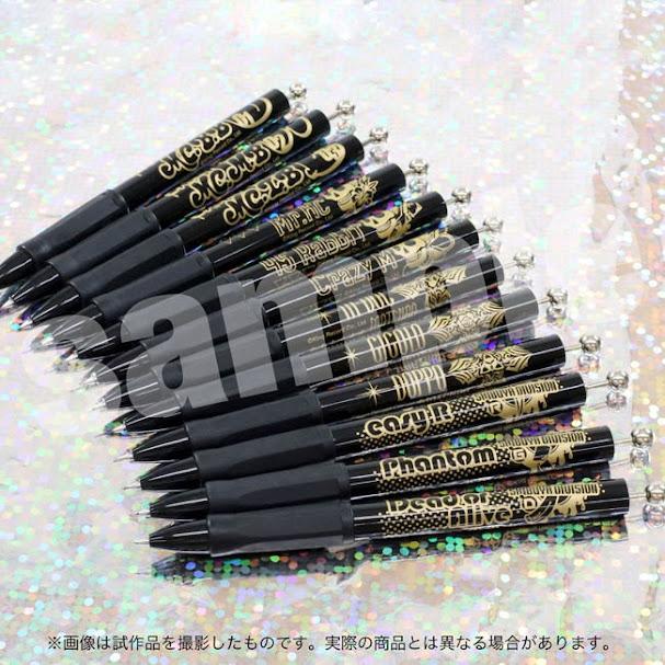 【画像】ボールペン(全4種)