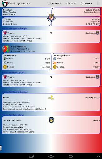 Soccer Mexican League 7.1.0 screenshots 11