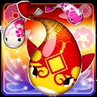 Zen Koi 2 icon