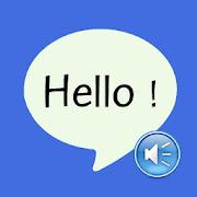 अंग्रेजी English for Hindi