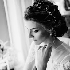 Wedding photographer Eva Moiseeva (Mouseeva). Photo of 08.11.2016