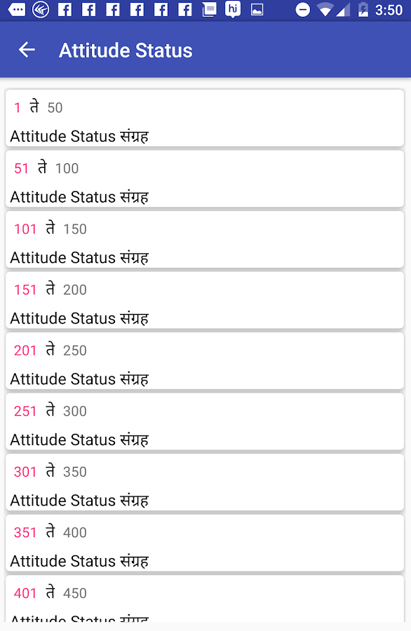 Attitude Love Status - Android Apps on Google Play