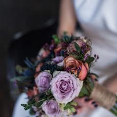 Wedding photographer Katya Gorina (katyagorina). Photo of 26.10.2017