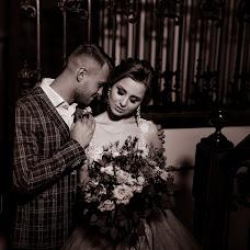 Свадебный фотограф Алина Рыжая (alinasolovey). Фотография от 15.04.2017
