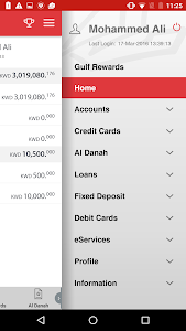 Gulf Bank Mobile Banking screenshot 1
