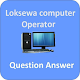 Computer Operator for PC-Windows 7,8,10 and Mac