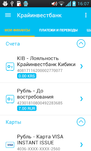 ikib beta