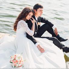 Wedding photographer Kseniya Abramova (Kseniyaabramova). Photo of 02.10.2016