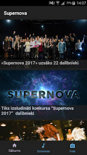 Supernova- screenshot thumbnail