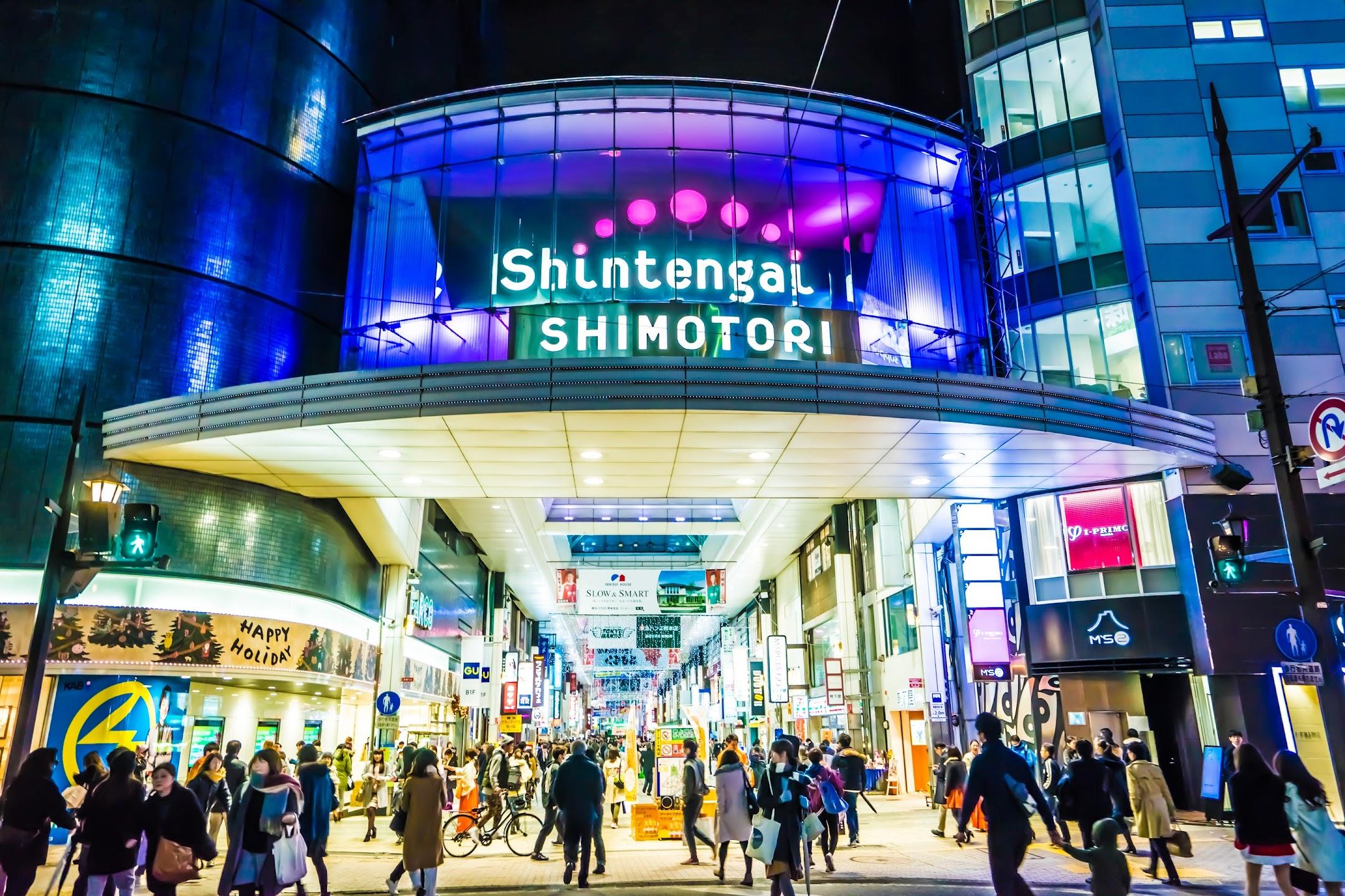 熊本 夜 下通商店街1