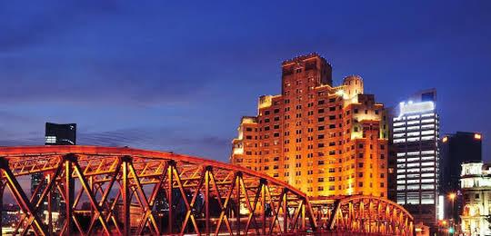 Broadway Mansions Hotel (Bund)