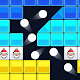 Super Bricks Breaker - Christmas Saga