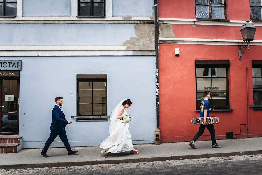 Svatební fotograf Mazko Vadim (mazkovadim). Fotografie z 28.07.2016