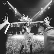Hochzeitsfotograf Rodrigo Ramo (rodrigoramo). Foto vom 11.04.2018