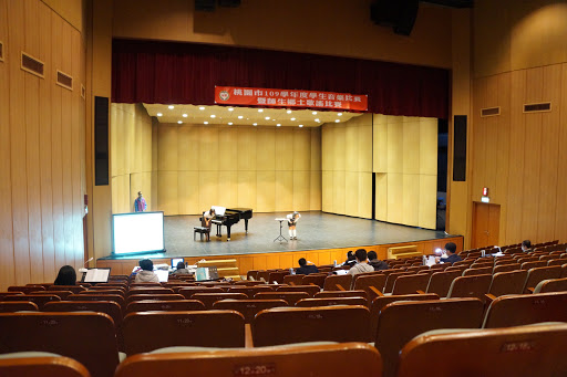109學年度桃園市學生音樂比賽